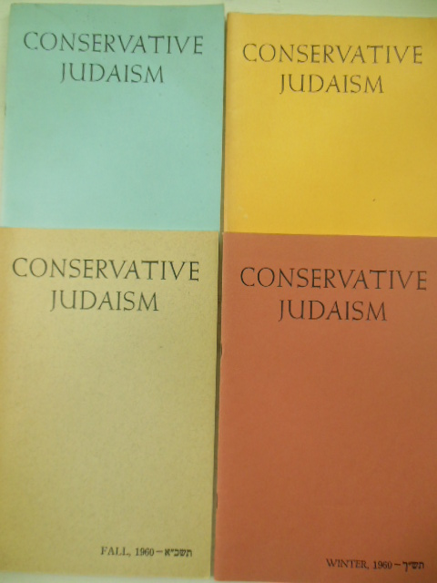Conservative Judaism Magazine 1960 (Four Issues, Full Run)