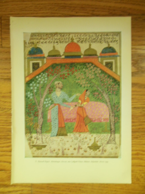 Image for Indian Art Print Kamodi Ragini