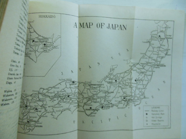 Image for Japan The Pocket Guide 1947