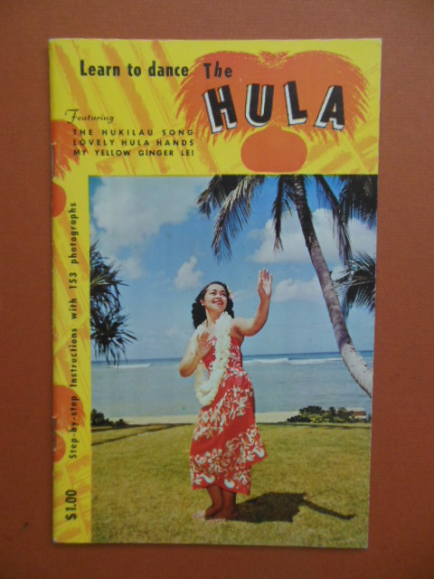 Image for Learn to Dance the Hula 1953