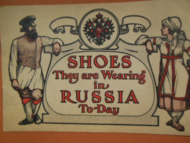 Image for Shoes They Are Wearing In Russia To-Day; Corona Kid Company, Boston (circa 1920's)