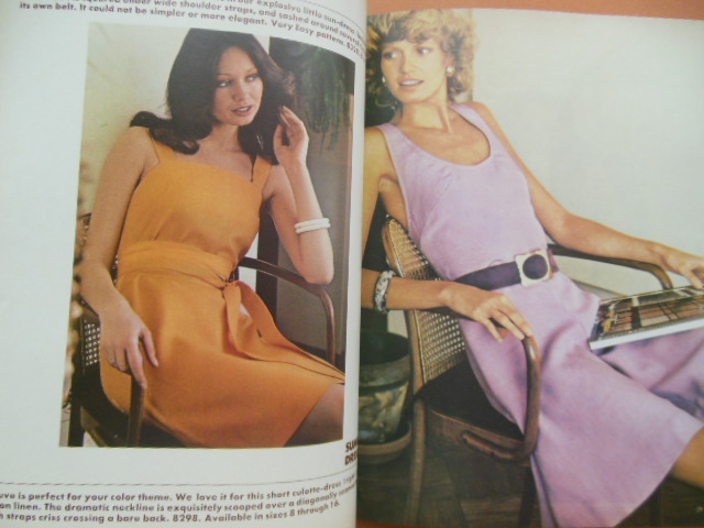 "Image for Vogue Patterns Magazine Summer 1972 ""The Time of Your Life"""