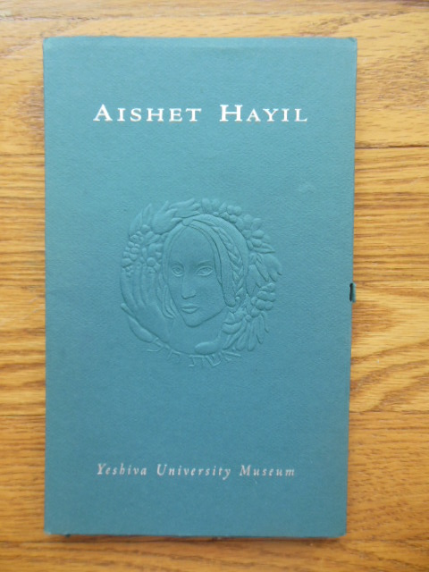 Aishet Hayil (Art Catalog 1993)