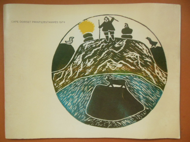 Image for Cape Dorset Prints / Estampes (Inuit Art 1974)