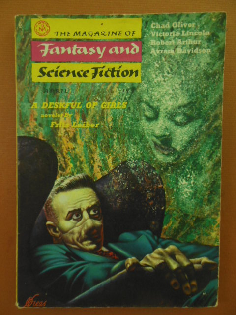 Image for The Magazine of Fantasy & Science Fiction, April 1958 (Fritz Leiber A Deskful of Girls)