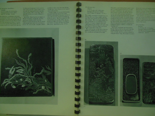 Image for In the Nature of Materials; Japanese Decorative Arts