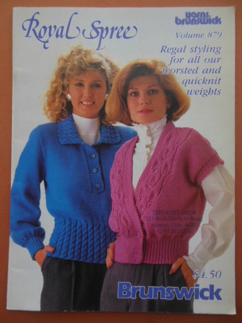 Image for Royal Spree Brunswick Yarns Volume 879 (1987)