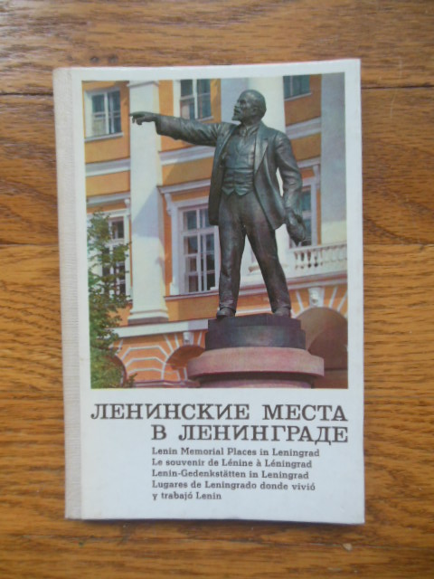 Image for Lenin Memorial Places in Leningrad