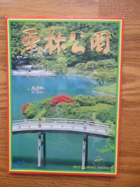 Image for Postcard Set Ritsurin Park Japan (oversized in color)