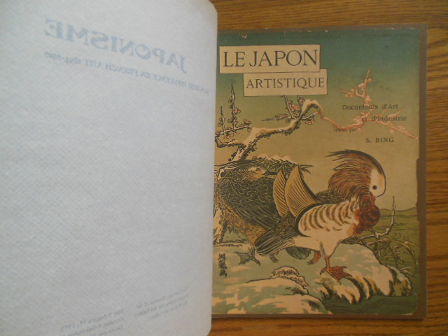 Image for Japonisme: Japanese Influence on French Art 1854-1910 (2 catalogs, 1975)