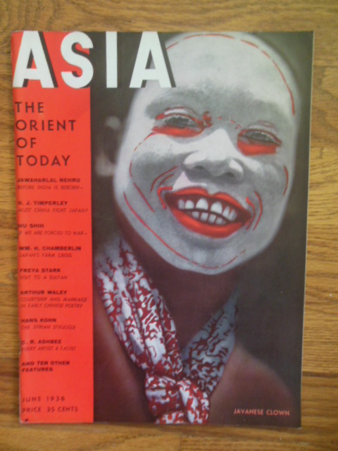 Image for Asia Magazine June, 1936