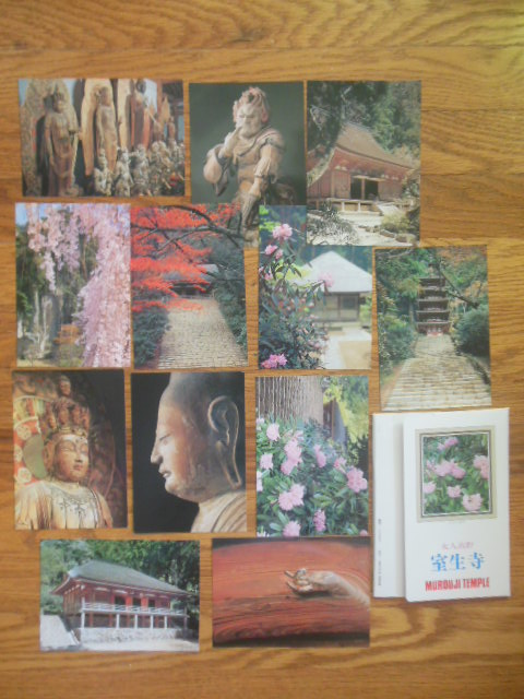 Image for Postcards Murouji Temple Nara,   Japan 12 Views in Folder
