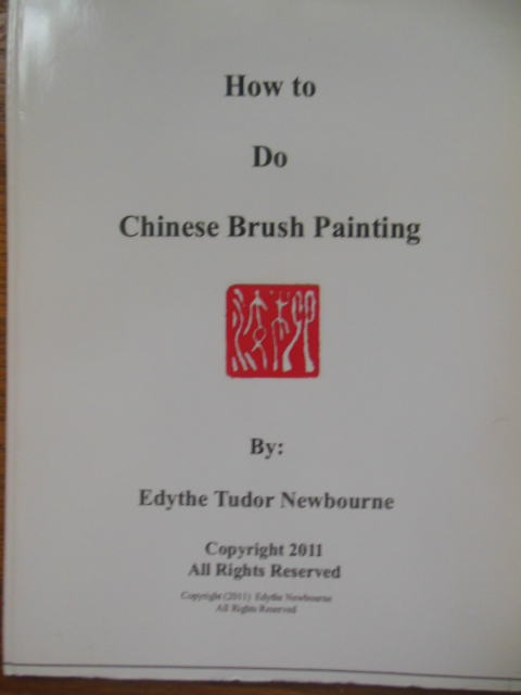 Image for How To Do Chinese Brush Painting (2011)