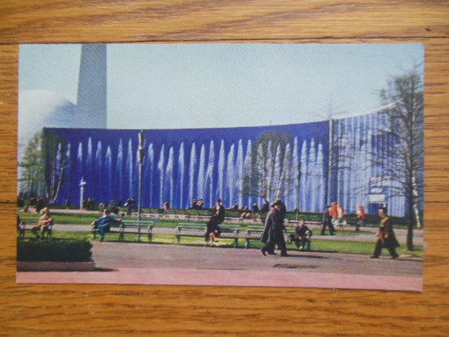 Image for Postcard Entire Façade Consolidated Edison Building 1940 World's Fair