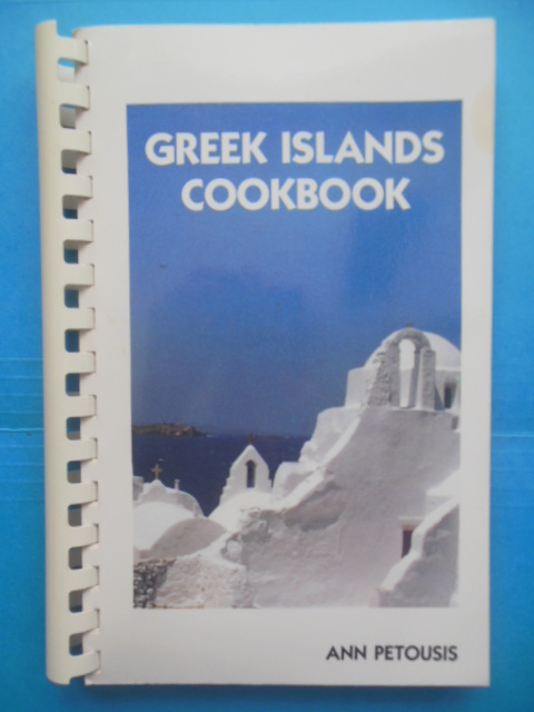 Image for Greek Islands Cookbook (1984)