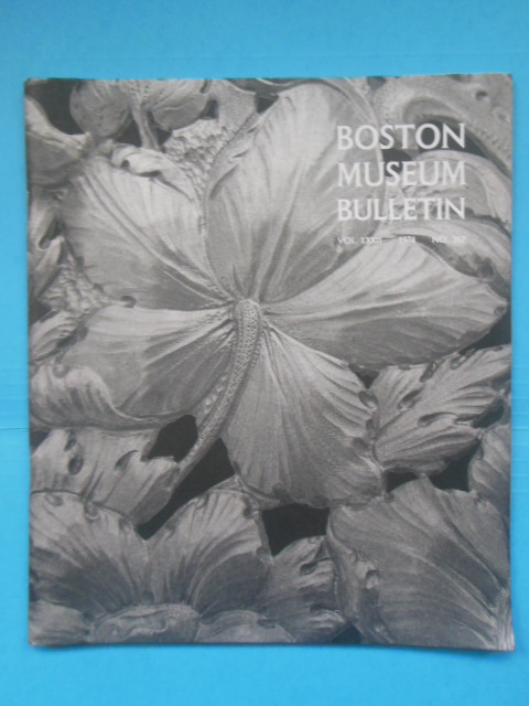 Image for Boston Museum Bulletin 1974 (English Silver, Chinese Thunder Monsters & Wind Spirits; Bozzetti  in Terracotta)
