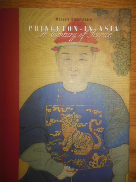 Image for Princeton-in-Asia, A Century of Service: Reminiscences and Reflections, 1898-1998
