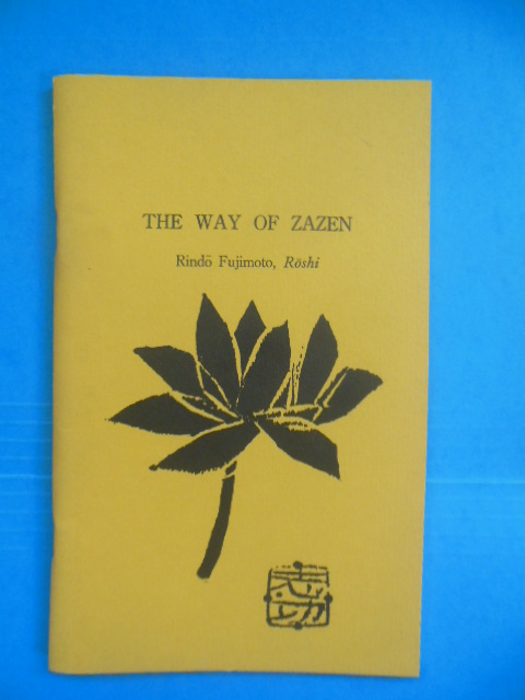 Image for The Way of Zazen (Buddhism, 1973)