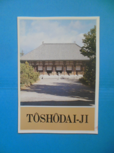 Image for Toshodai-Ji (1985 English Text)