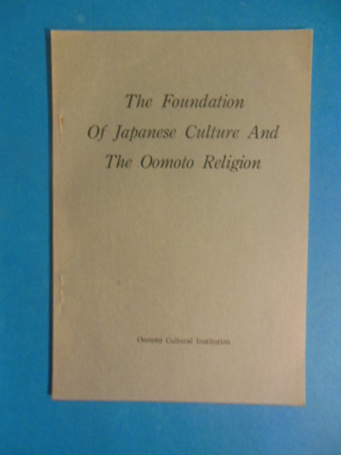 Image for The Foundation of Japanese culture and the Oomoto Religion (1957)