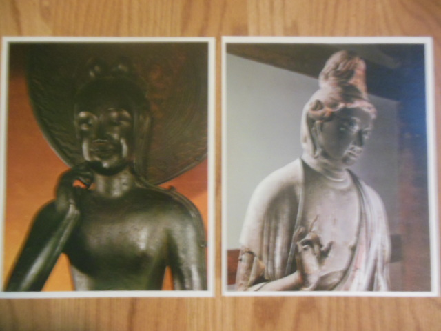 Image for Buddhist Images In Nara Japan (Eight Color Prints, plus image to front envelope)