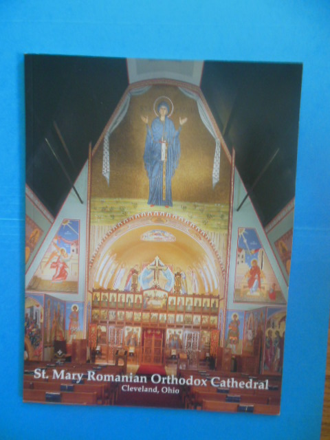 Image for St. Mary Romanian Orthodox Cathedral Cleveland, Ohio (circa 1998)
