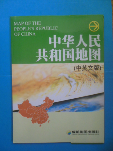 Image for Map of the People's Republic of China (2005)