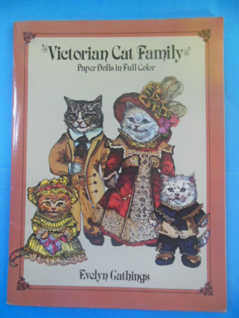 Image for Victorian Cat Family Paper Dolls 1984 (Uncut)