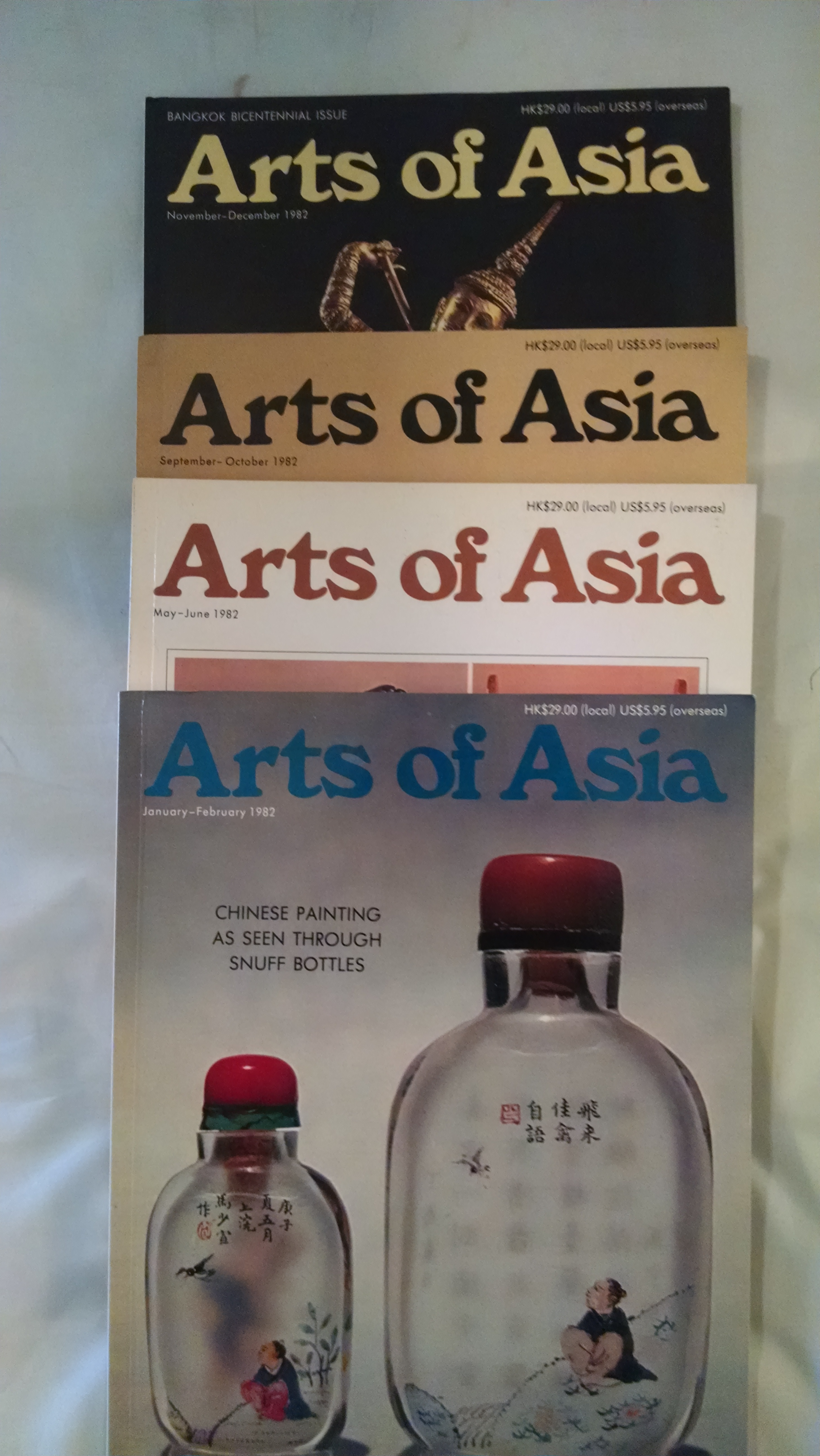Image for ARTS OF ASIA