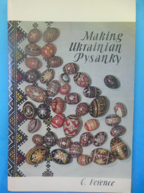 Image for Making Ukraininan Pysanky (1975)