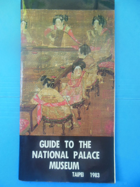Image for Guide To the National Palace Museum Taipei 1983 (China)
