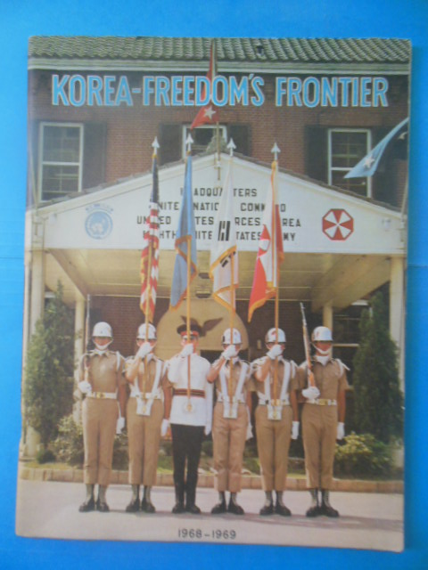 Image for Korea Freedom's Frontier 1968-1969