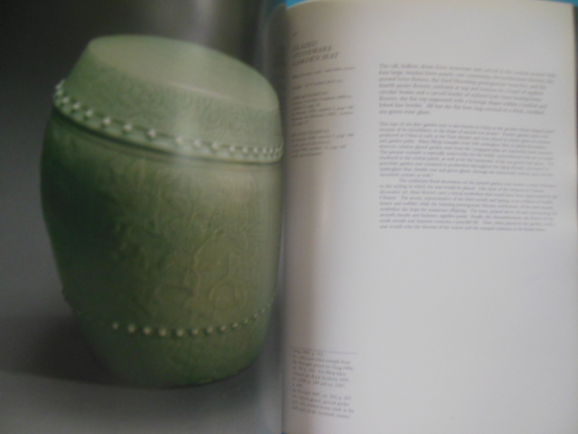 Image for Chinese Ceramics and Works of Art Spring 2003, Catalogue 13