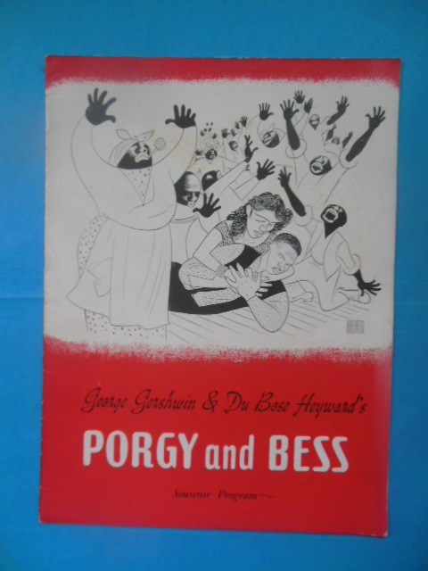 Image for George Gershwin and Du Bose Howard's Porgy and Bess Souvenir Program (1942)