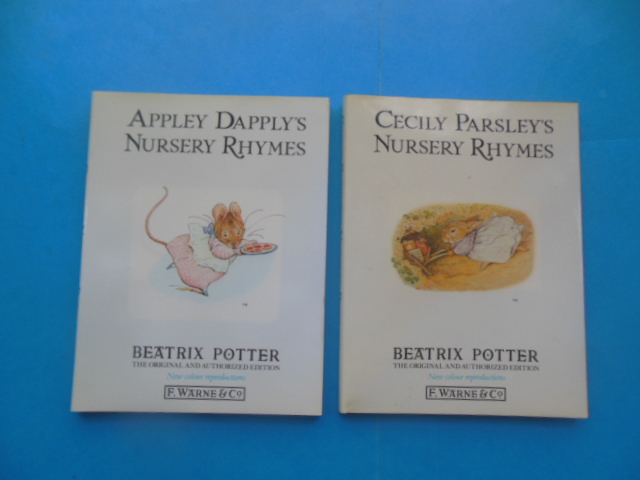Image for The World of Peter Rabbit (23 Perfect  Little Books, 1989)