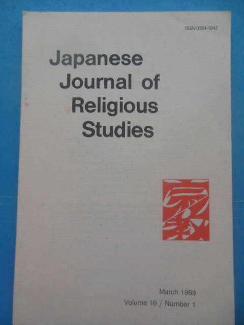 Image for Japanese Journal of Religious Studies March, 1989
