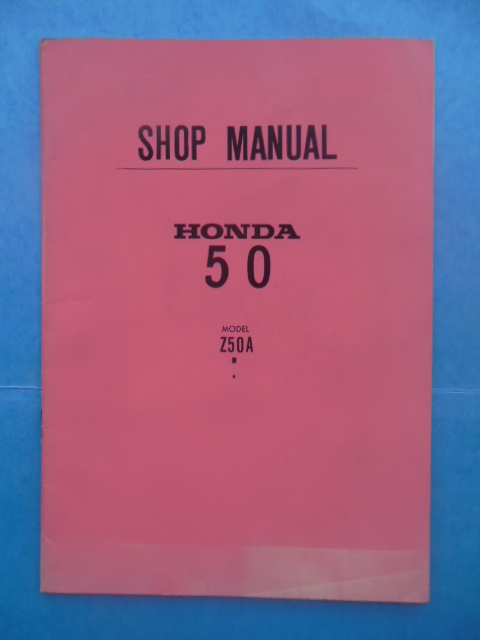 Image for Shop Manual; Honda 50 Model Z50A (Motorcycle, 1971)