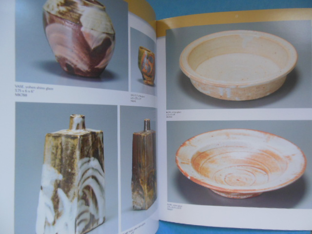 Image for Oribe Transformation New Pottery by Ken Matsuzaki (2014)