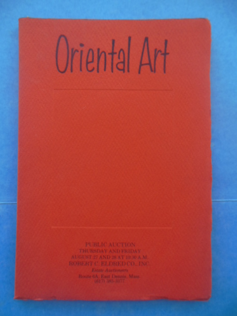 Image for Oriental Art Catalog August 27, 88, 1970 Robert C. Eldred Co., Inc.