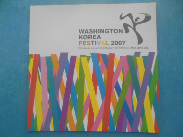 Image for Washington Korea Festival 2007: Celebrating the Opening of the Smithsonian's New Korea Gallery