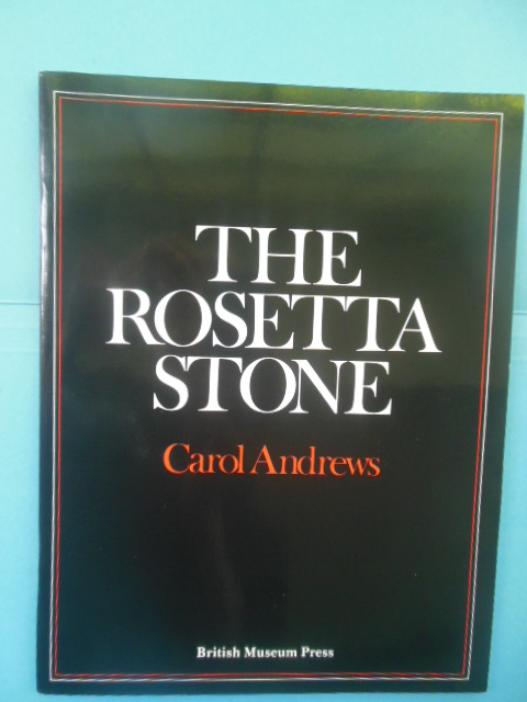 Image for The Rosetta Stone