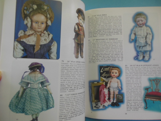 Image for McMasters Premier Doll Auctions: Eternal Treasures August 5, 2000 (Prices Laid-in)