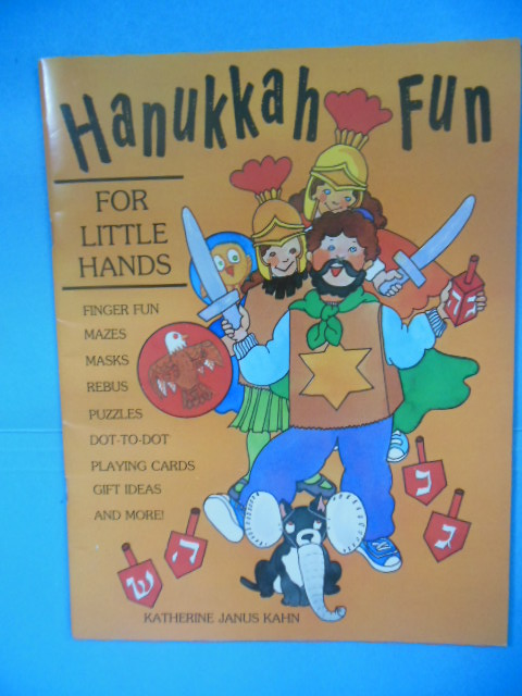 Image for Hanukkah Fun for Little Hands  (1991)