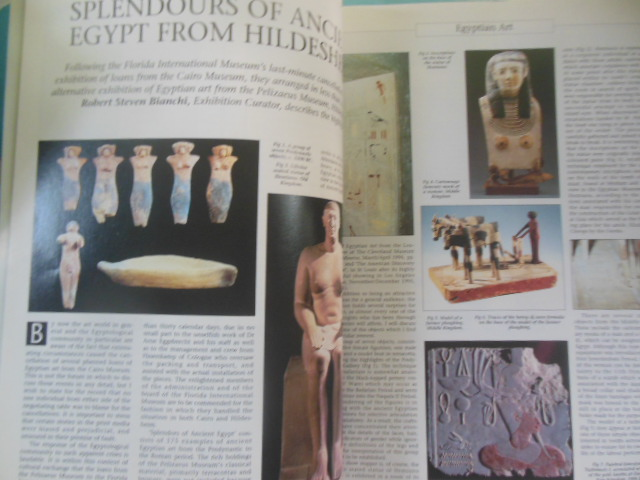 Image for Minerva Magazine July/August 1996. Ancient Art and Archaeology