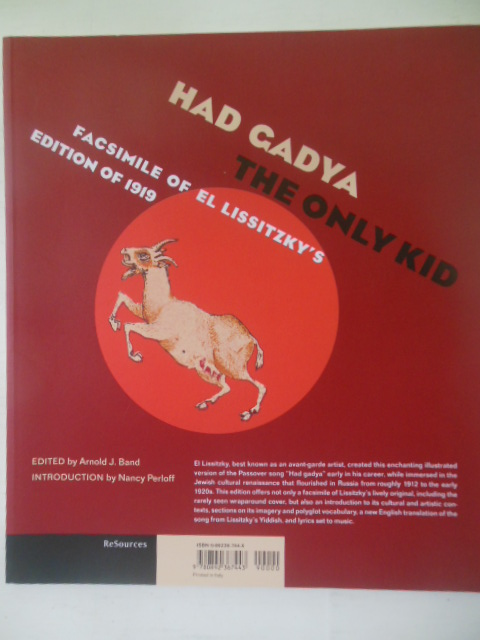 Image for Had Gadya The Only Kid: Facsimile of El Lissitzky's 1919 Edition