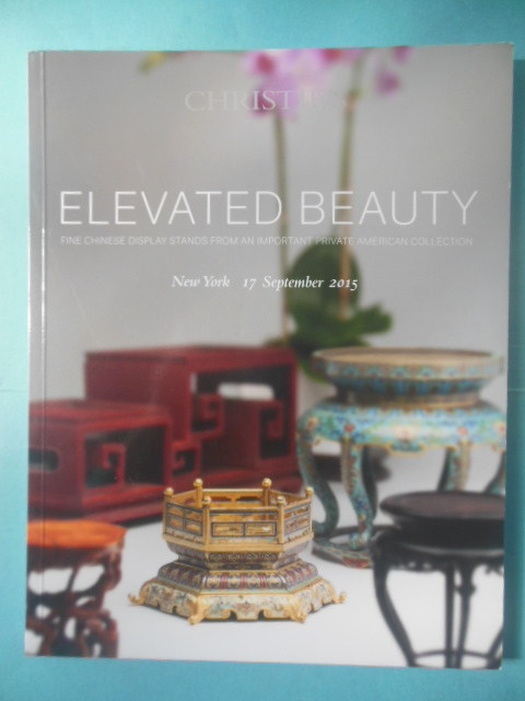 Image for Elevated Beauty: Fine Chinese Display Stands From An Important Private American Collection. New York. September 17, 2015