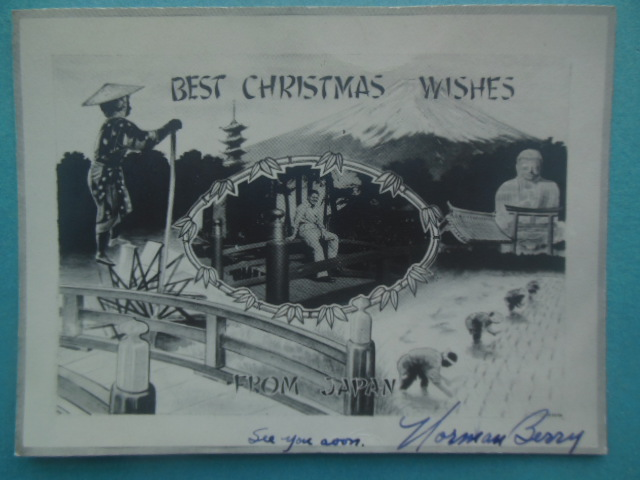 Image for Japanese Christmas Card . Best Wishes From Japan