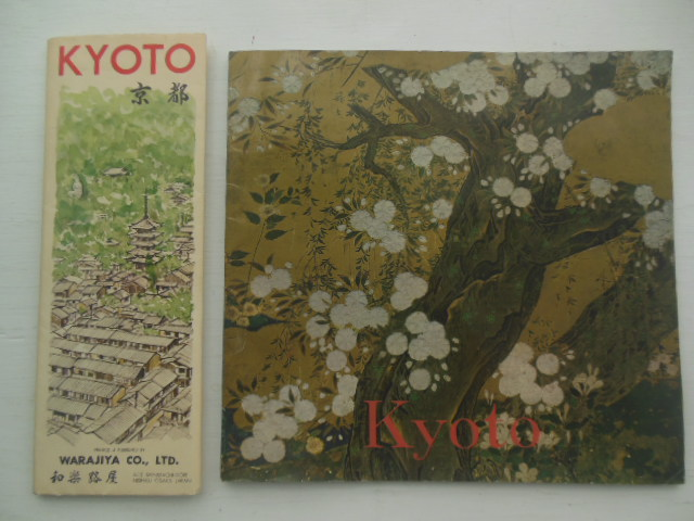 Image for Kyoto Map and Brochure and Kyoto Booklet via Government