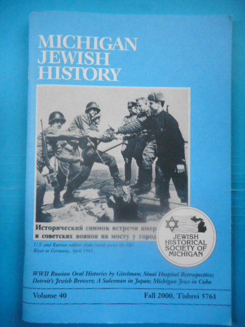 Image for Michigan Jewish History Vol. 40