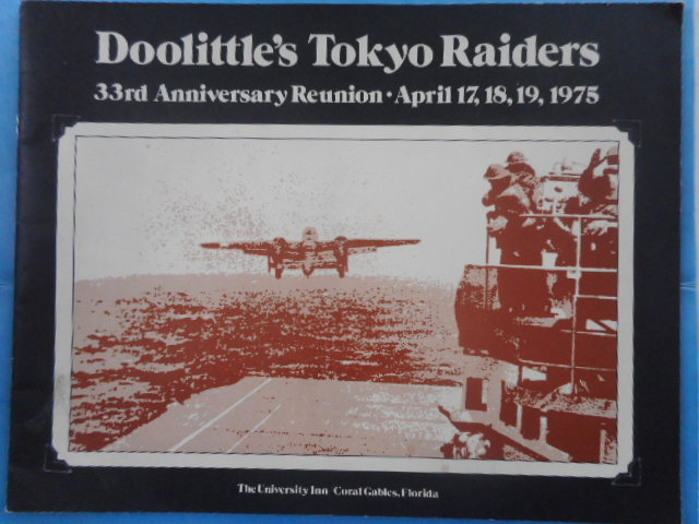 Image for Doolittle's Tokyo Riders; 33rd Anniversary Reunion April, 1975